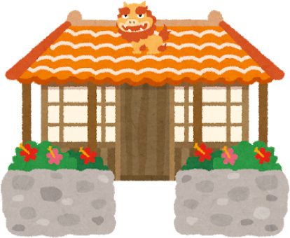 沖縄の木造住宅